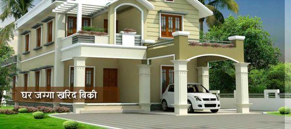 Birat Housing Pvt. Ltd.