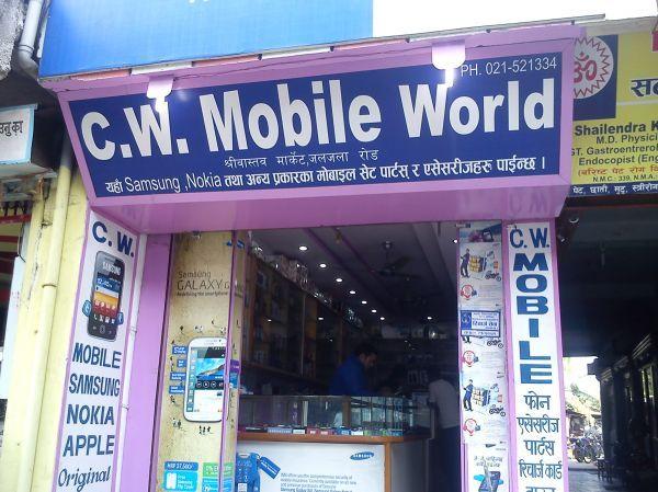 C.W. Mobile World