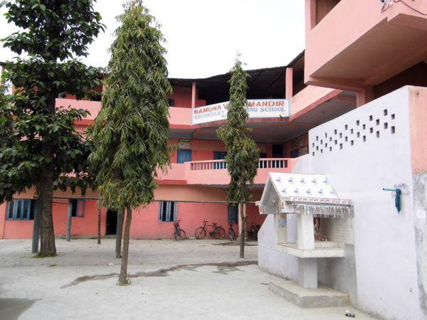 Namuna Vidya - Mandir