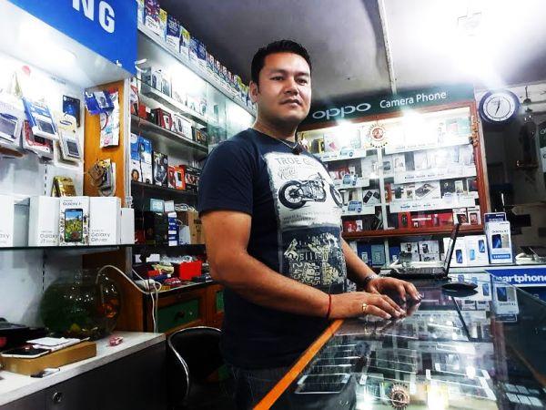 Sunakhari  Mobile Shop, Dhankuta