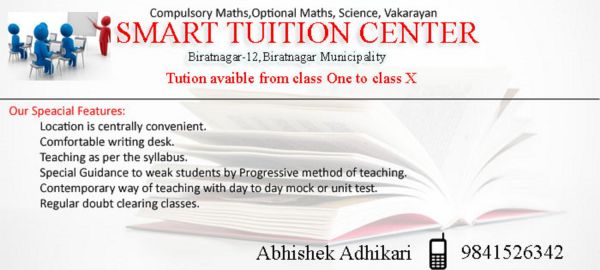 SMART TUITION CENTER