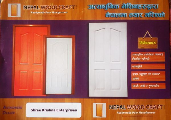 Listing Details & Purbanchal Directory :: Business directory for eastern region of ...